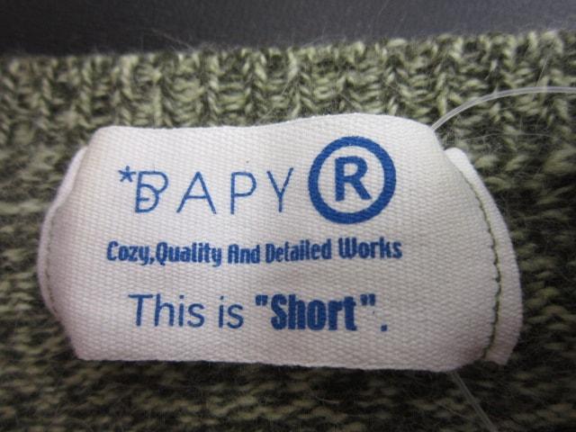 BAPY(reprise)(ベイピーリプライズ)のセーター
