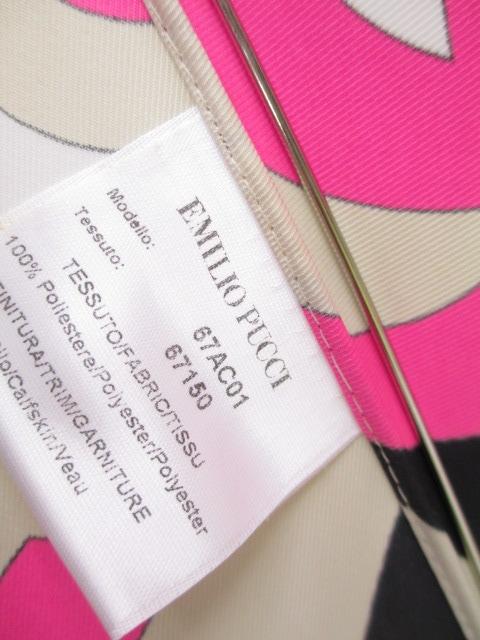 EMILIO PUCCI(エミリオプッチ)の傘
