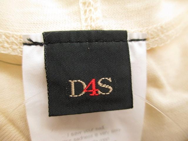 D4S(ダブルスタンダード)のパーカー