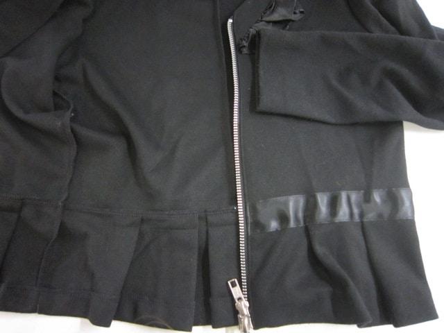 Smork(スモーク)のジャケット
