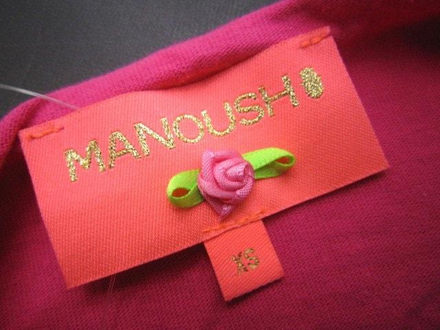 MANOUSH(マヌーシュ)のタンクトップ