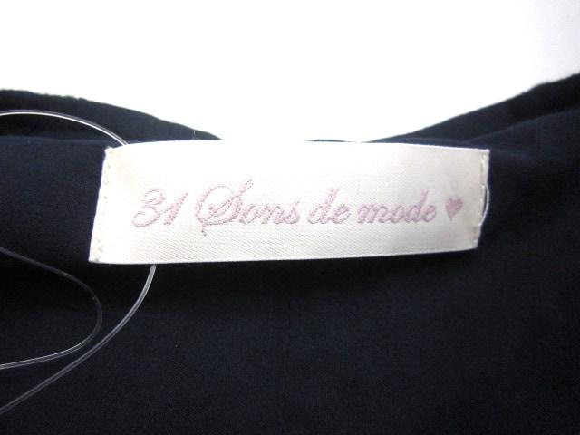 31Sonsdemode(トランテアンソンドゥモード)のオールインワン