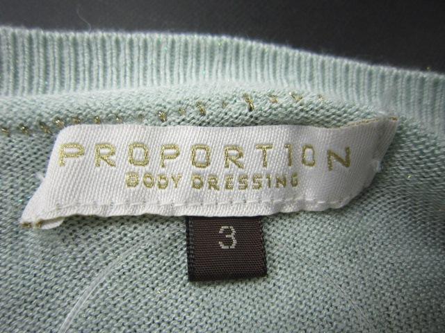 PROPORTION BODY DRESSING(プロポーションボディドレッシング)のワンピース