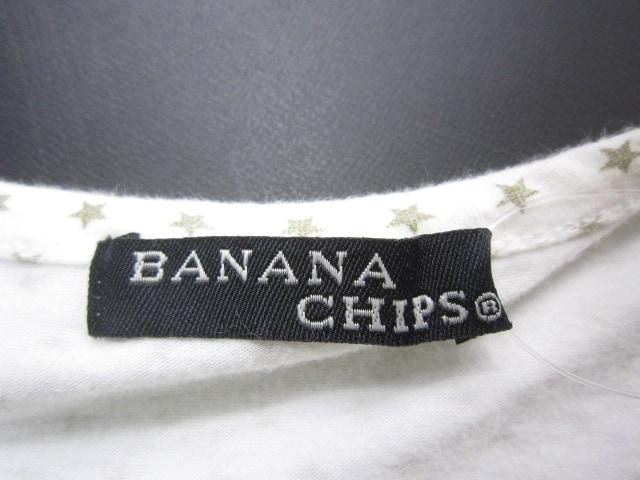 Banana Chips(バナナチップス)のカットソー