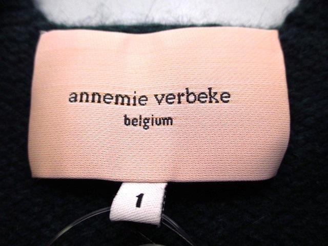 annemie verbeke(アネミ ベルベッカ)のワンピース