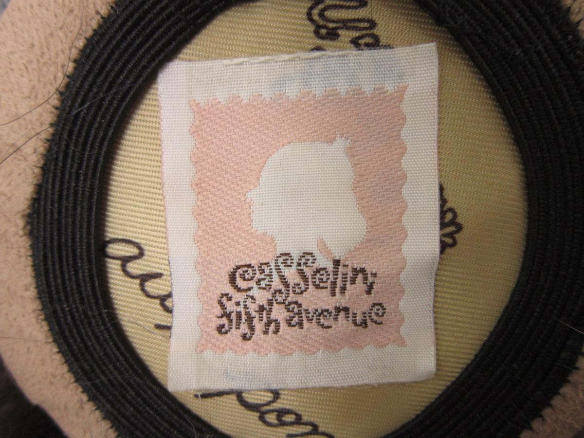 CASSELINI(キャセリーニ)の小物