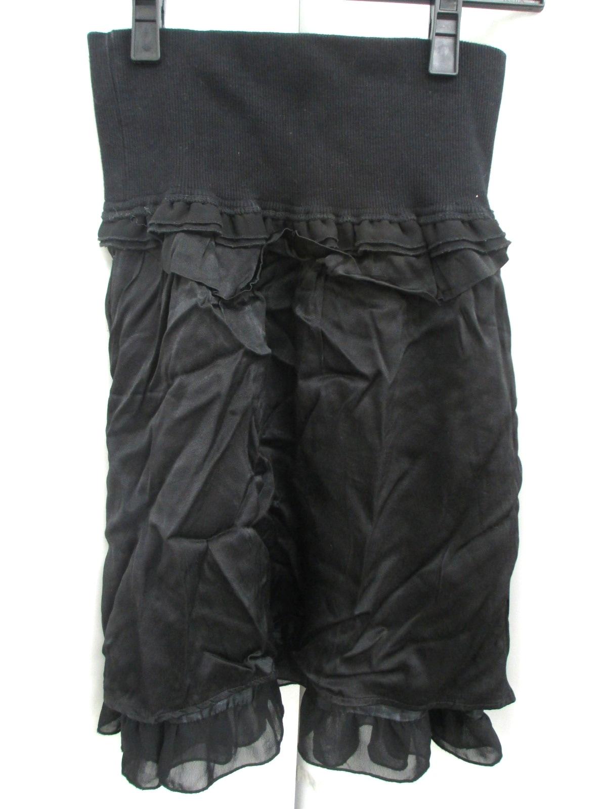 KOOKS&CHELICA(クークスアンドチェリカ)のスカート