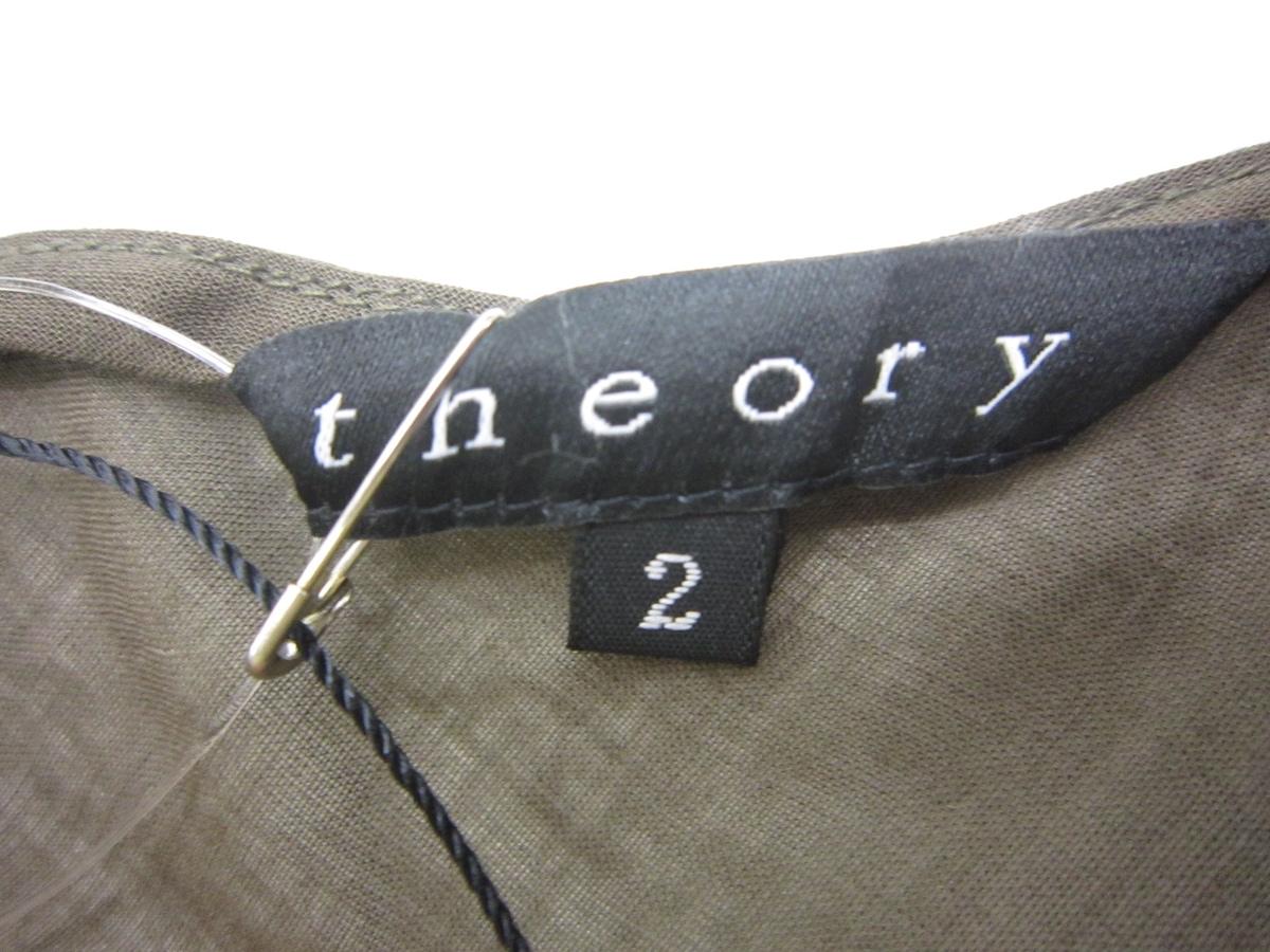 theory(セオリー)のキャミソール