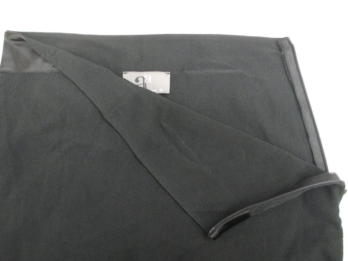 aa milano(エーエーミラノ)のスカート