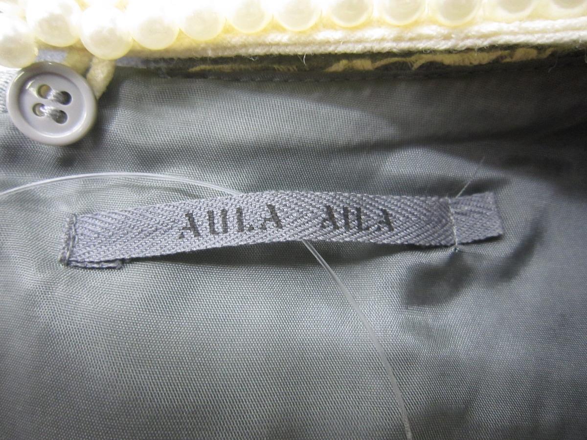 AULAAILA(アウラアイラ)のワンピース
