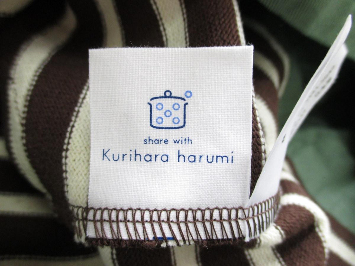 KURIHARA HARUMI(クリハラハルミ)のチュニック