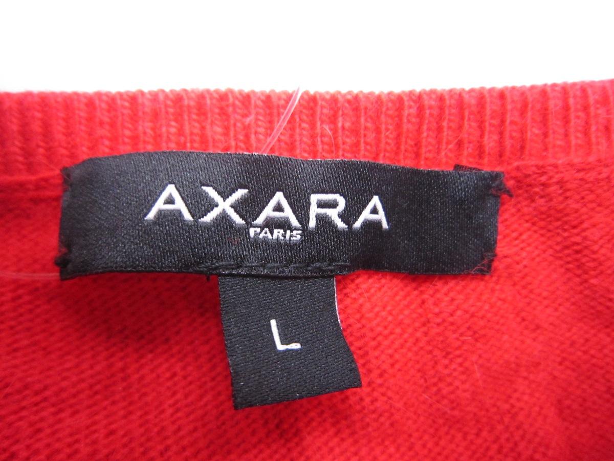 AXARA(アクサラ)のワンピース