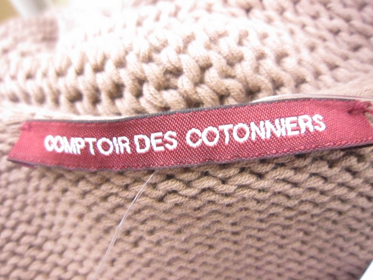 COMPTOIR DES COTONNIERS(コントワーデコトニエ)のカーディガン