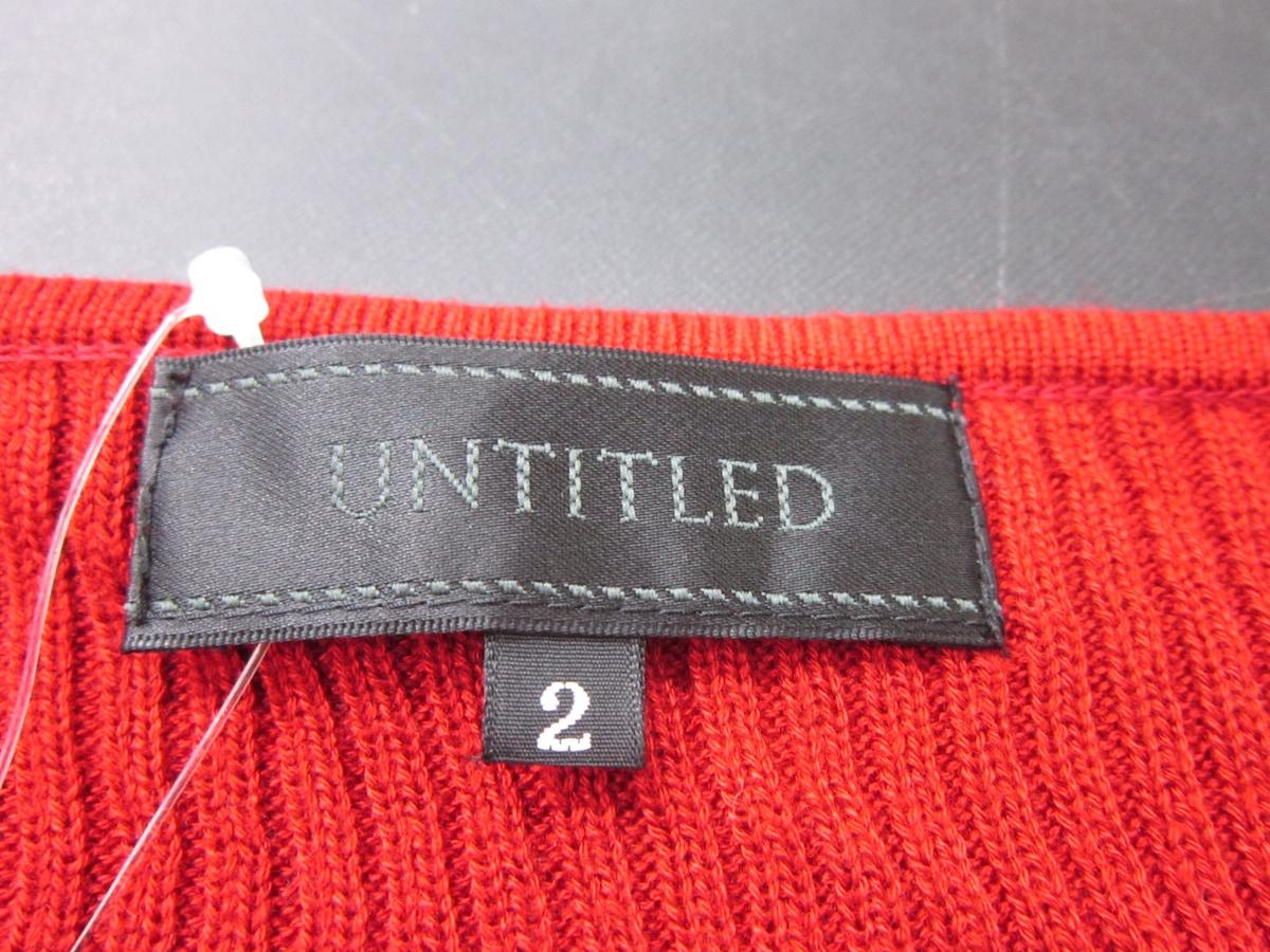 UNTITLED(アンタイトル)のワンピース