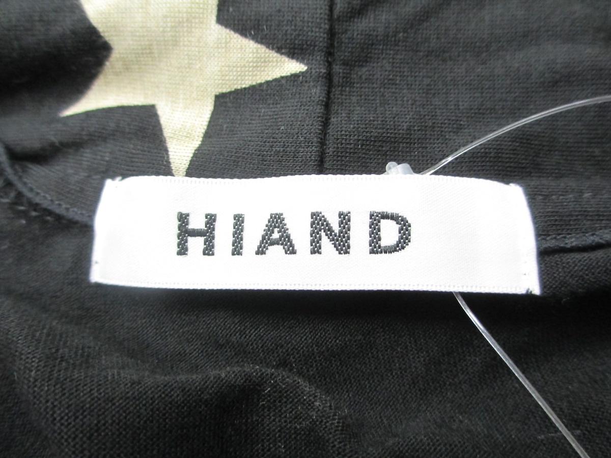 HIAND(ハイアンド)のカーディガン