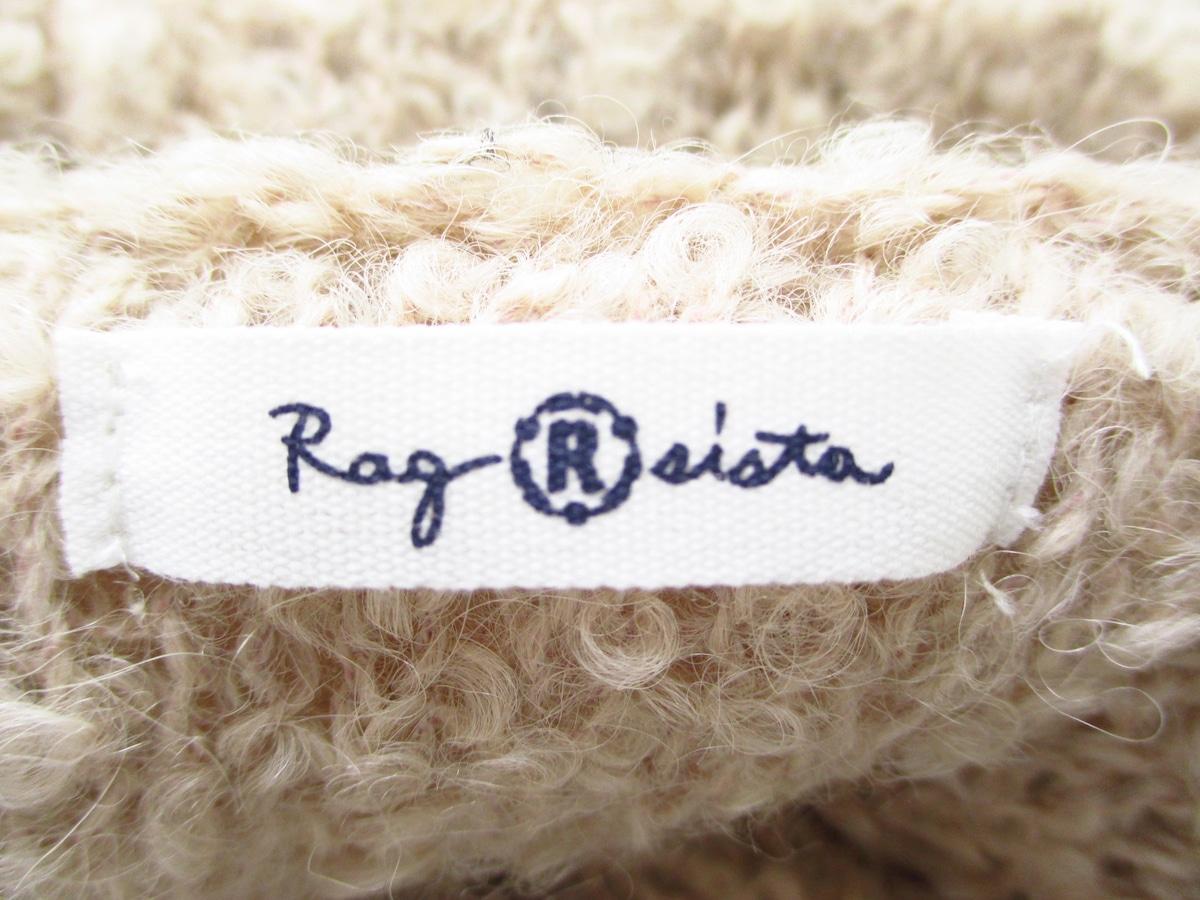 Rag sista(ラグシスタ)のセーター