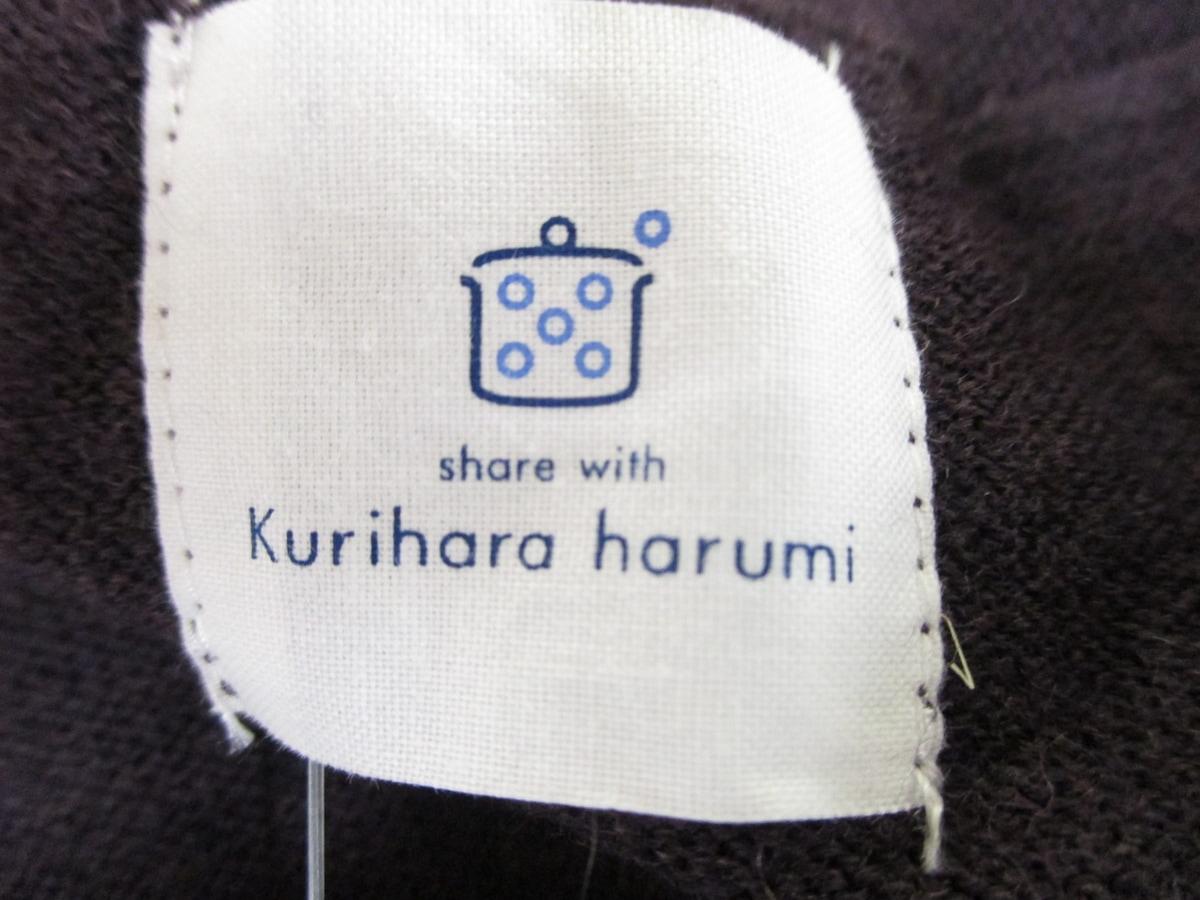 KURIHARA HARUMI(クリハラハルミ)のワンピース