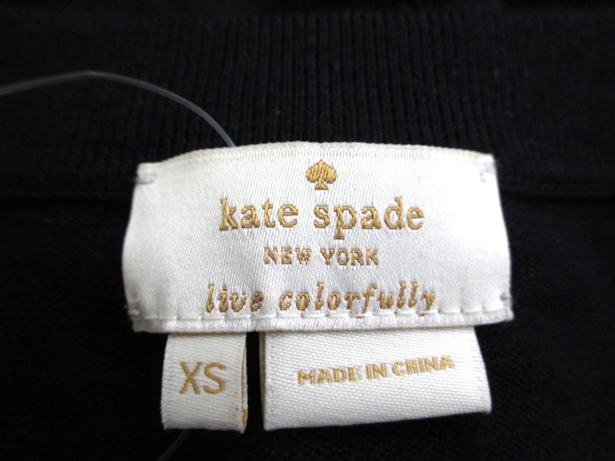 Kate spade(ケイトスペード)のカーディガン