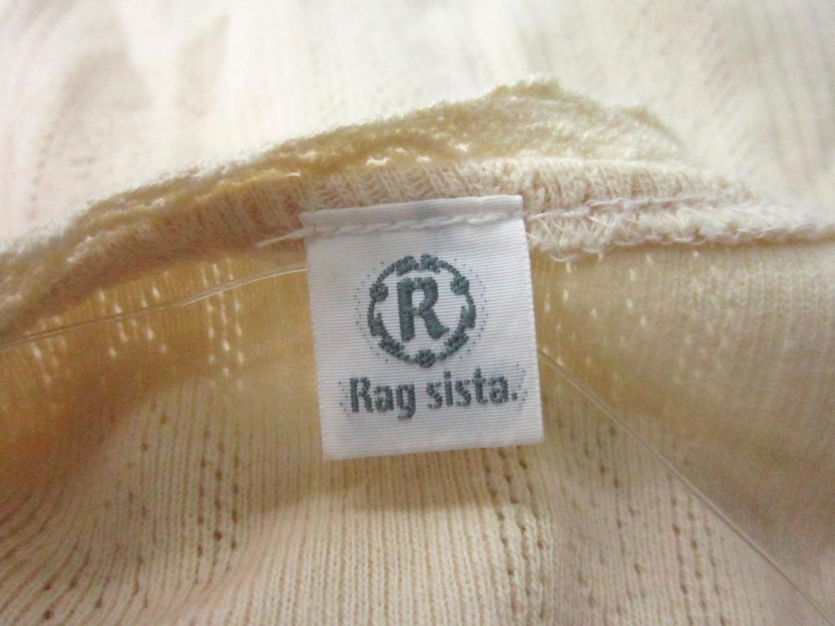 Rag sista(ラグシスタ)のカーディガン