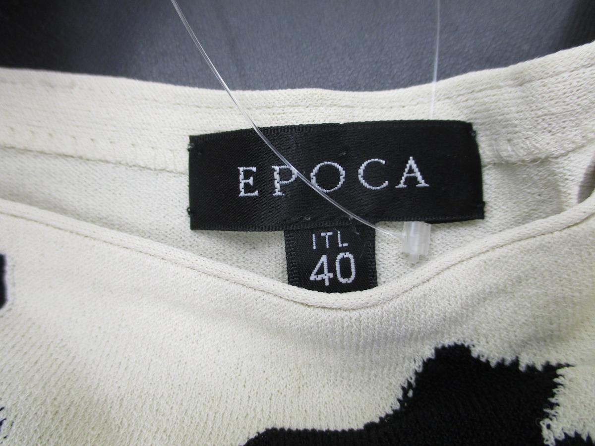 EPOCA(エポカ)のワンピース