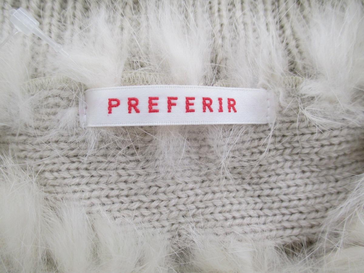 PREFERIR(プレフェリール)のポンチョ