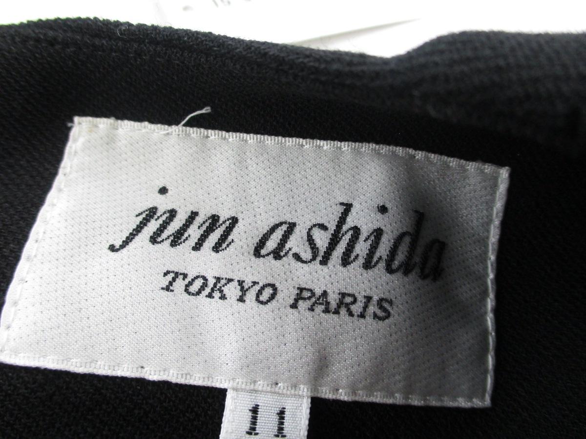 JUN ASHIDA(ジュンアシダ)のカットソー