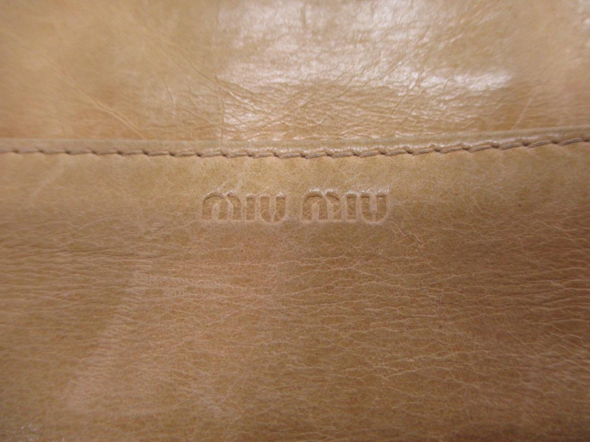 miumiu(ミュウミュウ)のギャザーウォレット