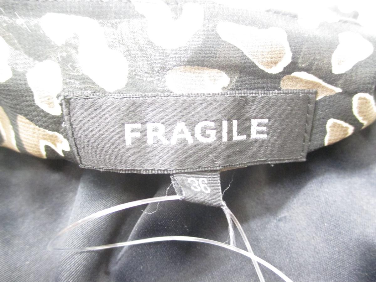 FRAGILE(フラジール)のワンピース