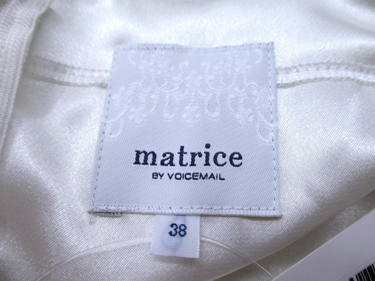 matrice(マトリーチェ)のワンピース