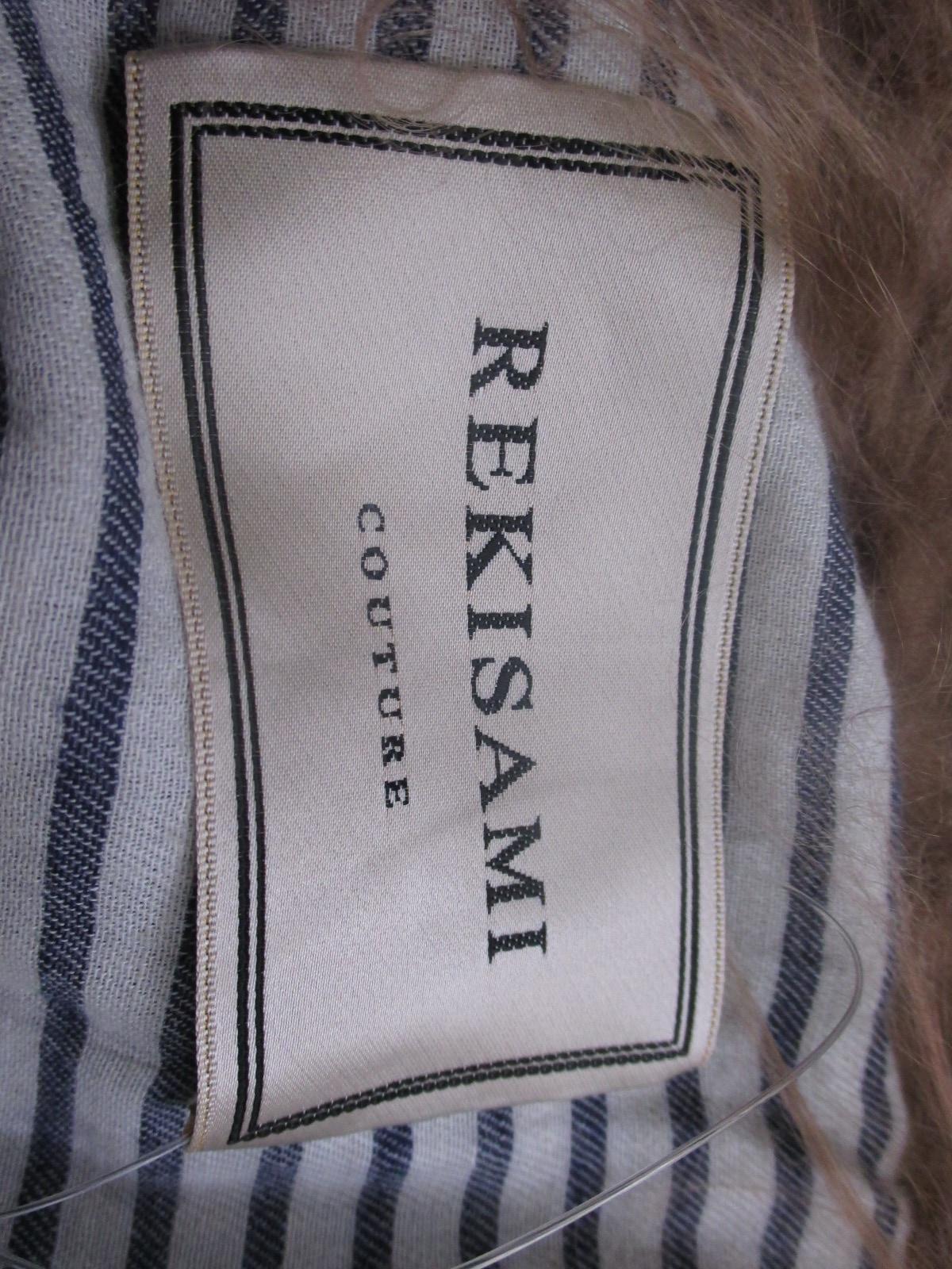 REKISAMI(レキサミ)のベスト