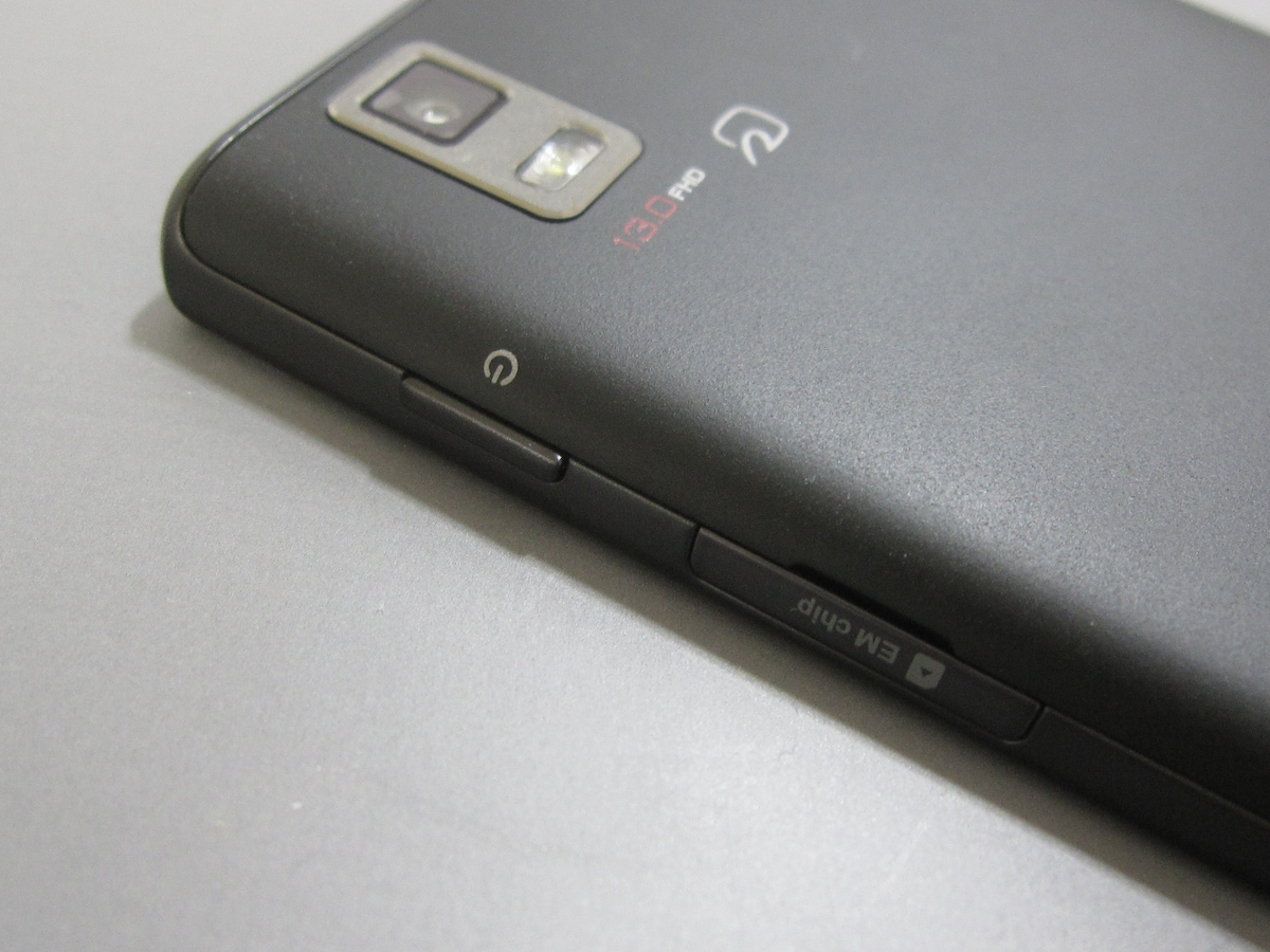 emobile(イーモバイル)の869065010283235