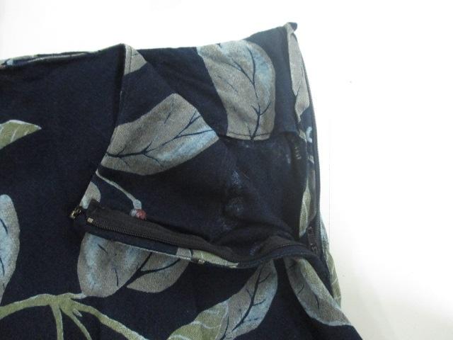 45rpm(フォーティーファイブアールピーエム)のスカート