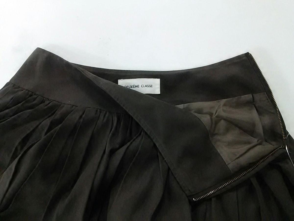DEUXIEME CLASSE(ドゥーズィエム)のスカート