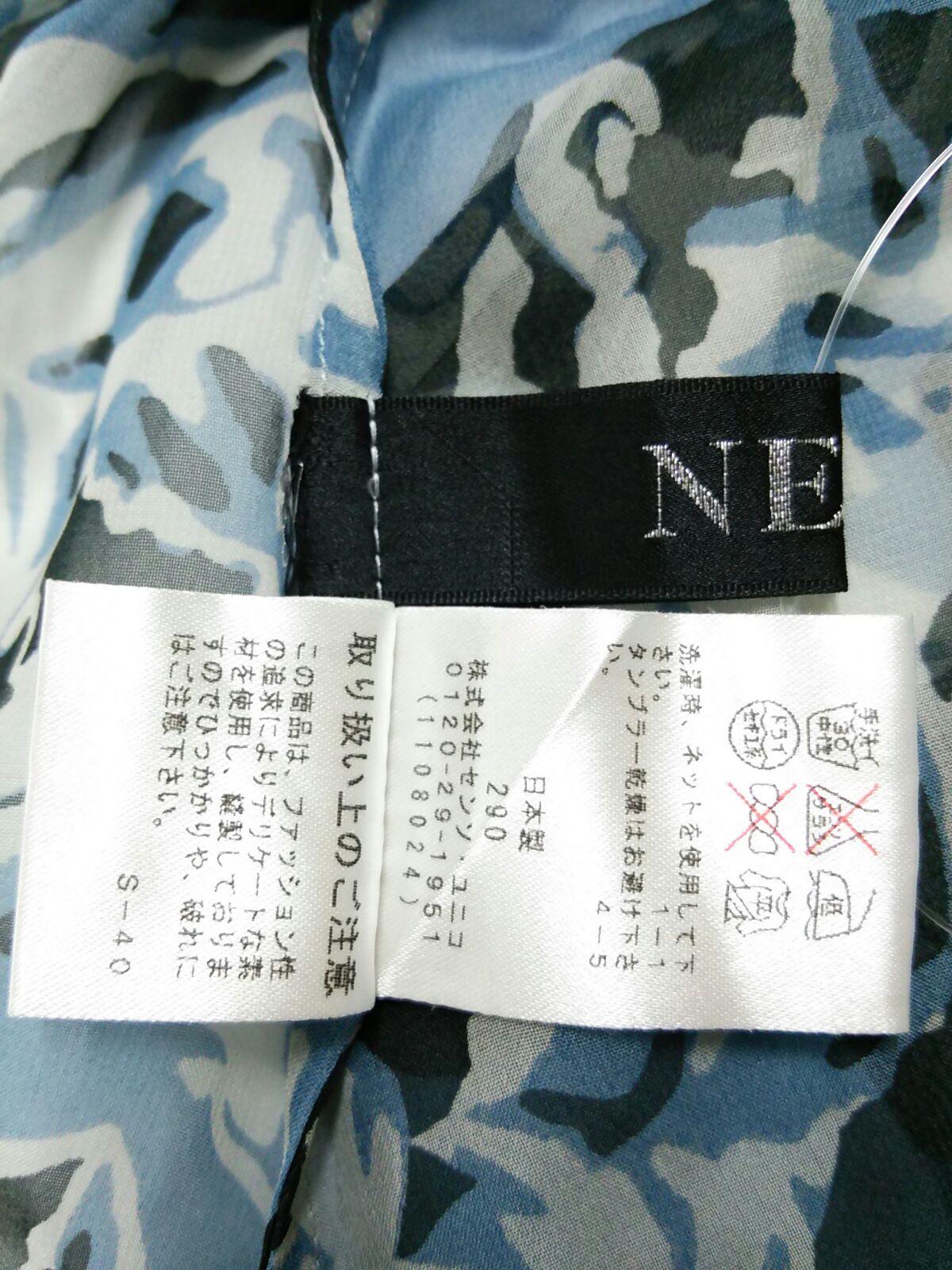NERO(ネロ/センソユニコ)のカットソー