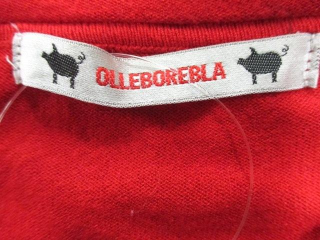 OLLEBOREBLA(アルベロベロ)のカーディガン