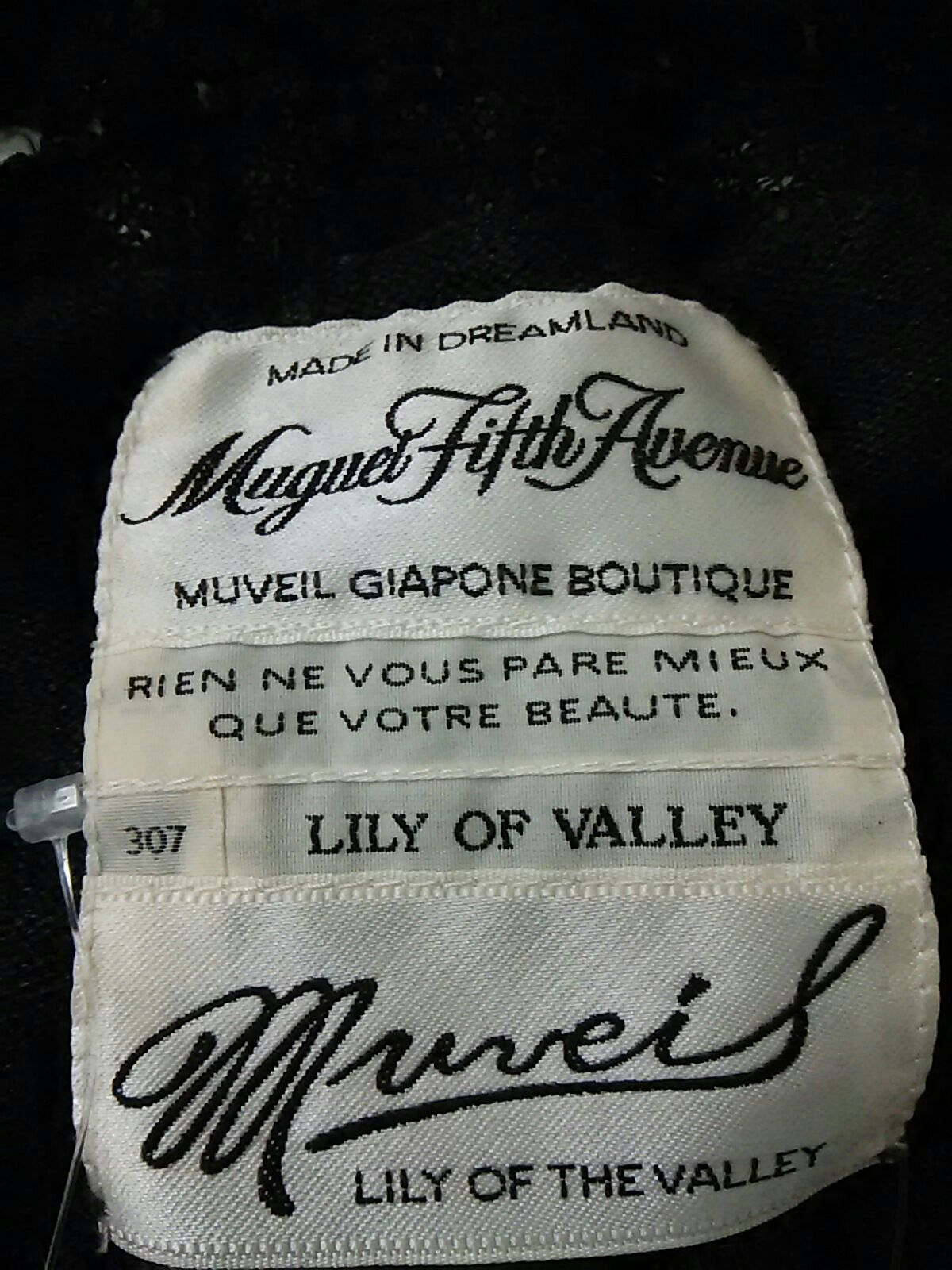 MUVEIL(ミュベール)のカーディガン
