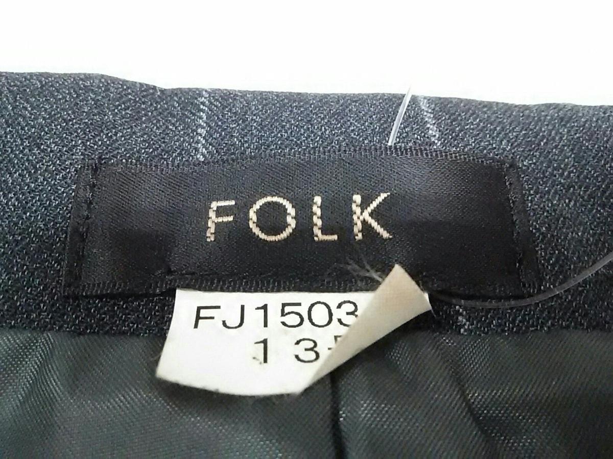 FOLK(フォーク)のスカートスーツ