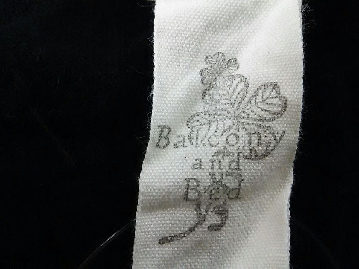 Balcony and Bed(バルコニーアンドベッド)のカーディガン