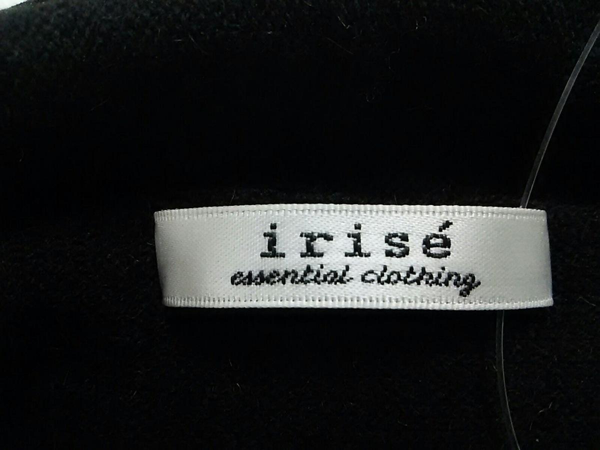 irise(イリゼ)のカーディガン