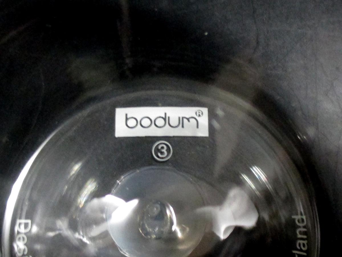 bodum(ボダム)の食器