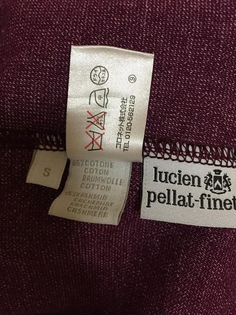 lucien pellat-finet(ルシアンペラフィネ)のパーカー