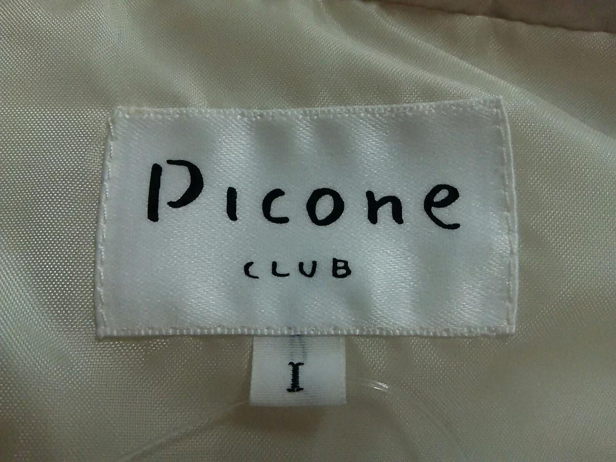 PICONE(ピッコーネ)のブルゾン