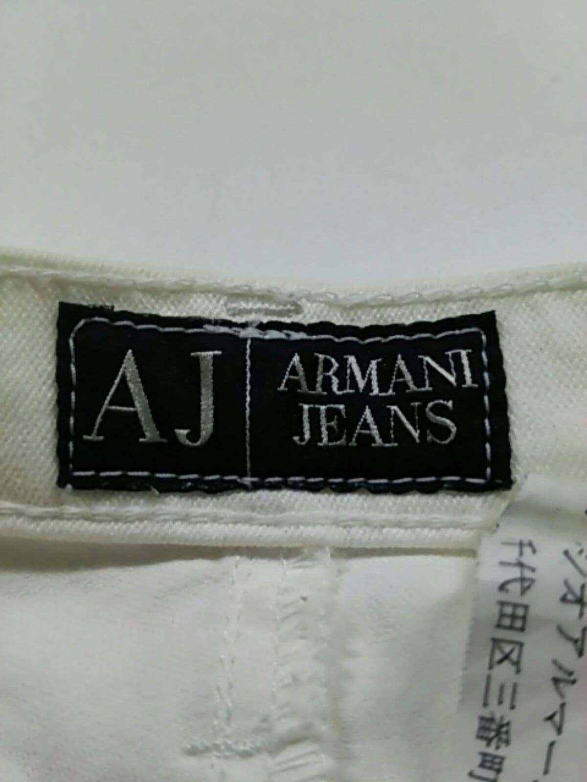 ARMANIJEANS(アルマーニジーンズ)のパンツ