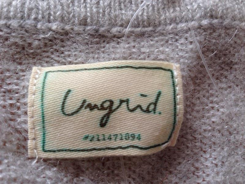 UNGRID(アングリッド)のカーディガン