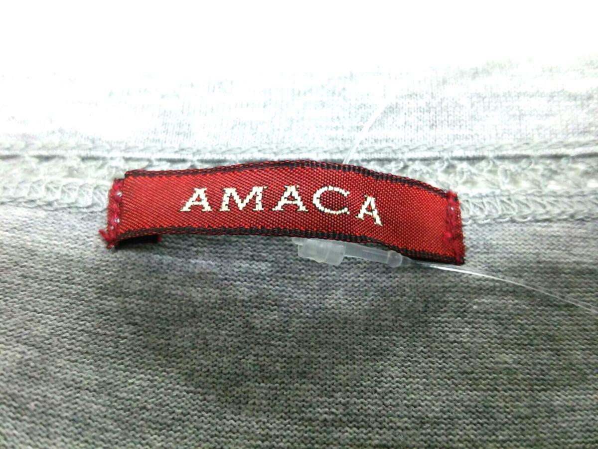 AMACA(アマカ)のカーディガン