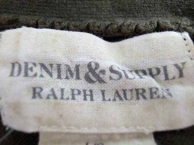 RalphLauren Denim&Supply(ラルフローレンデニム&サプライ)のカーディガン