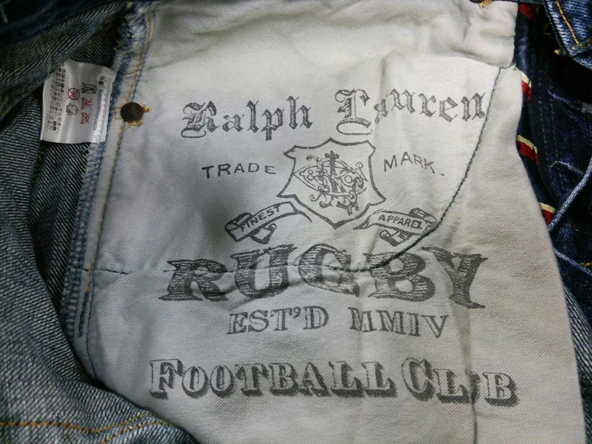 Ralph Lauren Rugby(ラルフローレンラグビー)のジーンズ