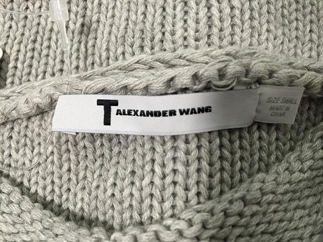 TbyALEXANDER WANG(アレキサンダーワン)のパーカー
