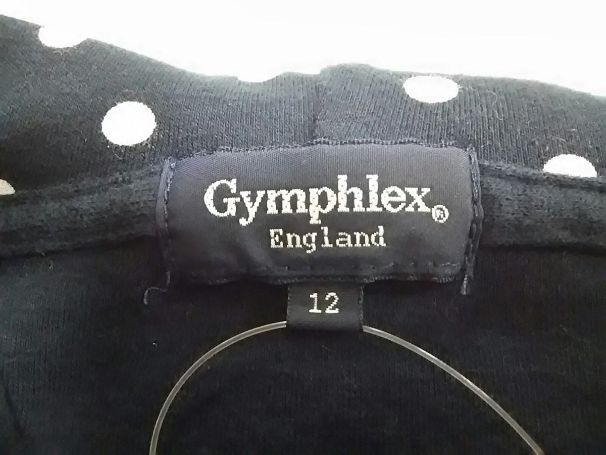 Gymphlex(ジムフレックス)のパーカー