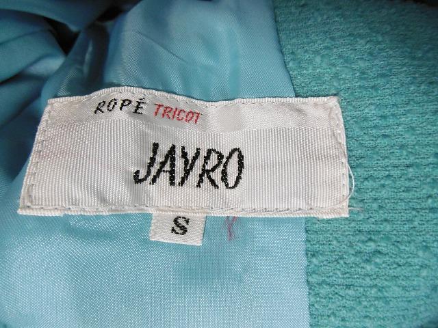 JAYRO(ジャイロ)のスカートスーツ